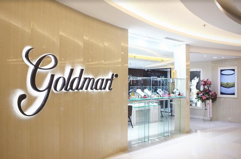 Goldmart-Surabaya-1